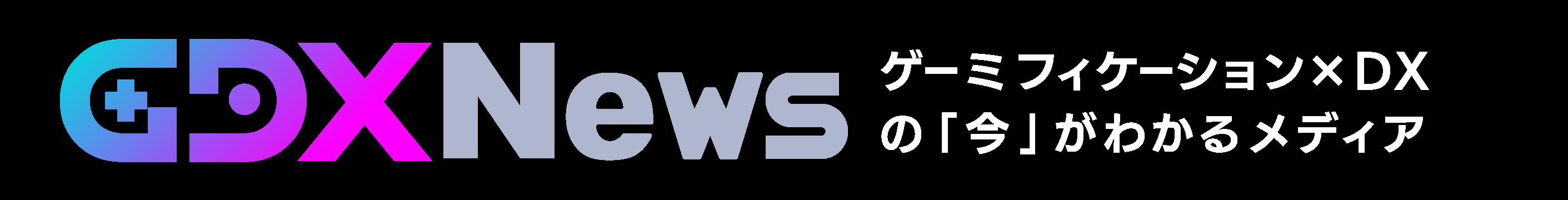 GDX News